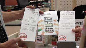 Alkon myymälöihin on toimitettu ohjeita arabian, kurdin, darin ja pashtun kielillä..