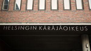 Helsingin käräjäoikeuden sisäänkäynti.