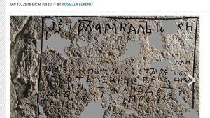 Vapahtajan kirkastumisen kirkon seinästä löytynyt kirjoitus.