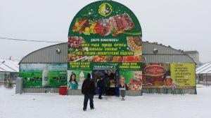 Talikkalan torin elintarvikehalli Viipurissa