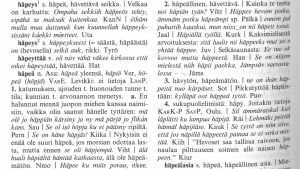 Skannattu kuva Suomen murteiden sanakirjasta kohdasta häpeä