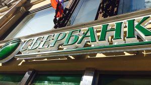 Sperbank Pietarissa.
