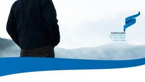 Kuvakaappaus European Alliance for Human Rights in North Korea nettisivulta.
