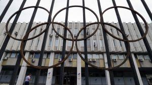 Venäjän urheiluminsiteriö