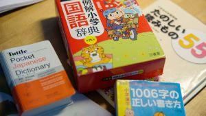 Japanin kielen oppikirjoja.