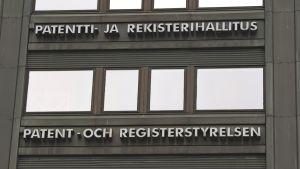 Patentti- ja rekisterihallituksen toimitilat ulkoa kuvattuna.
