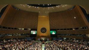 YK:n New Yorkin päämaja.