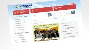 Pohjois-Korean merenkulkuviraston sivut.