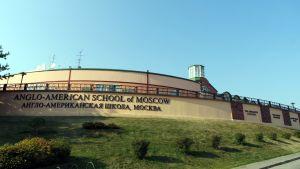 Moskovan angloamerikkalainen koulu.