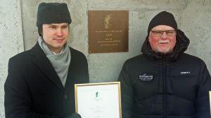 Arkkitehtuurin Finlandia-palkinto, laatta Railon seinässä