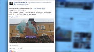 Venäjä Kreml Mielenosoitus Facebook-sivu.
