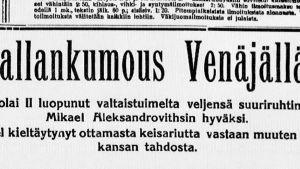 Kuvakaappaus Hämeen Sanomista sadan vuoden takaa