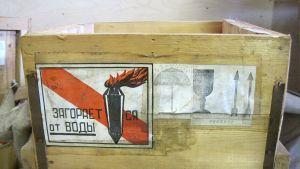 Rubidium-lieriöt olivat alun perin puulaatikoissa.