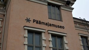 Vanhassa koulurakennuksessa toimii jo Päämaja-museo.