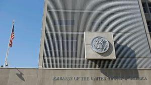 Yhdysvaltain suurlähetystö Tel Avivissa