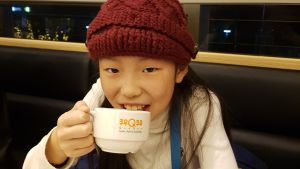 Lee Ye-ji