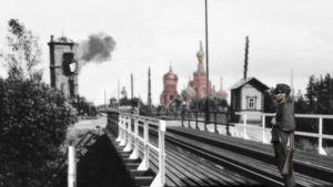 Rauhaton raja 1918-20