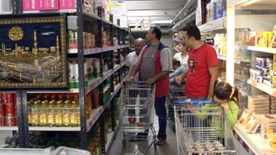 Supermarket dating yötä