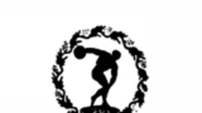 SUL n logo. 0134ccfc2a