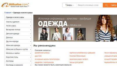 suosituin dating App Venäjällä Arden ja se Jazmine dating
