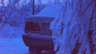 Bilen som den misstänkte tros ha använt för att ta sig till sitt gömställe i Sundom skärgård.