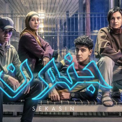 Zacaria Tawil (Hussein), Angela Aldebs (Masumah), Youssef Asad Alkhatib (Omar) ja Gule Ahmed (Aisha)