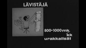 En tecknad bild på en hålkortsstansare.