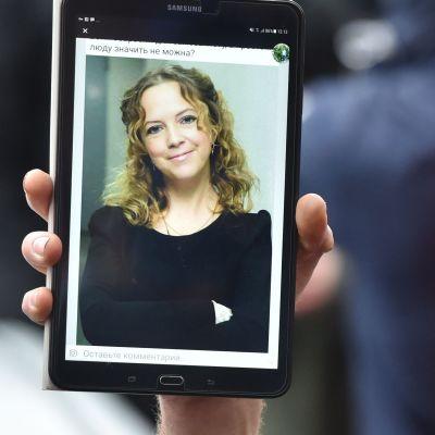 Porträtt av den mördade ukrainska juristen Iryna Nozdrovska.
