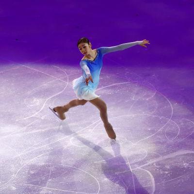 Yuna Kim, OS 2014.
