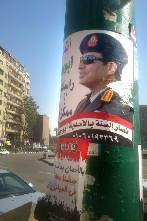 Valreklam för Abdul Fatah al-Sisi inför presidentval i egypten 2014.