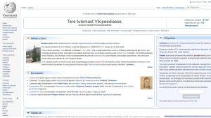 Skärmdump från Wikipedias första sida på estniska.