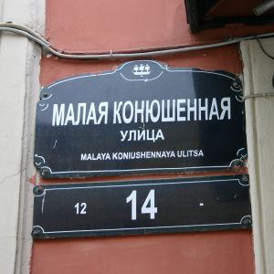 Malaja Konjushennaja Ulitsan katukyltti talon seinässä.