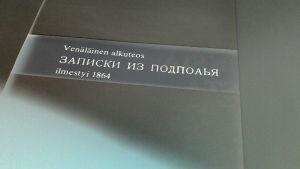 kuva Kellariloukon suomalaisen laitoksen nimisivulta