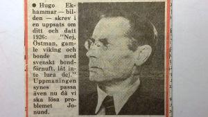 Hugo Ekhammar.