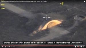Ett ryskt fotografi av  det militära flygfältet al-Shayrat i Syrien som USA angrep med kryssningsmissiler i fredags