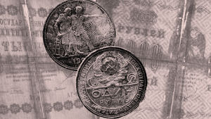 Tuhannen ruplan seteli vuodelta 1918 ja ruplan kolikko vuodelta 1924.