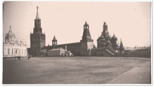 Moskovan Punainen tori kesällä 1899.