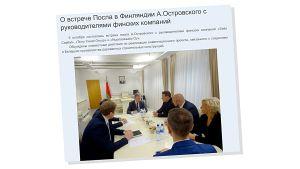 Kuva venäjänkielisestä sivustosta, jossa jutun henkilöt istuvat neuvottelupöydän ääressä