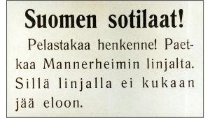 Propaganda lappu, jossa teksti Suomen sotilaat! Pelastakaa henkenne! Paetkaa Mannerheimin linjalta. Sillä linjalla ei kukaan jää eloon.