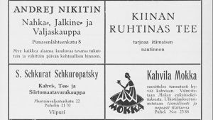 Kahvila Mokan mainos Nuorten toivo -lehdessä Viipurissa 1926.