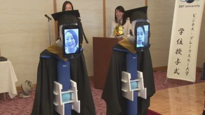Japanska robotar