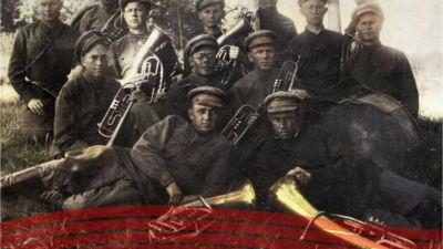 Tsheljabinskin vankileirin orkesteri.