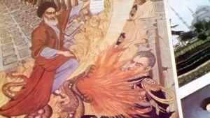 Piirros esittää shaanin vallasta syöksemistä.