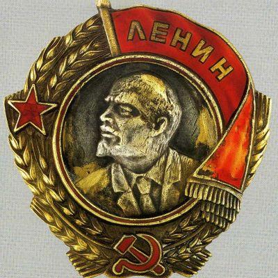 Leninorden II
