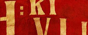 Punakaartin käsivarsinauha