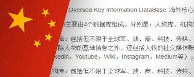 Bildmontage, Kinas flagga och text på kinesiska och engelska.