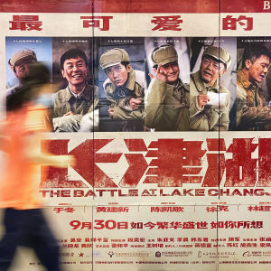 The Battle at Lake Changjin -juliste kadun varrella. Ohikulkija.