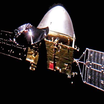 Tianwen-1, Kinas rymdfarkost.