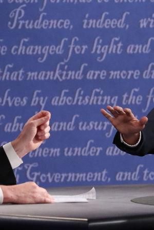 Mike Pence och Tim Kaine i vicepresidentdebatten.