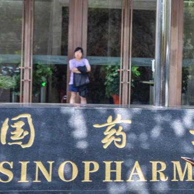 Sinopharms logo